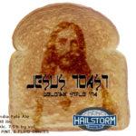 Hailstorm Jesus Toast Belgian Style IPA Label